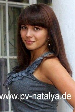 Partnervermittlung: Tania (29), eine schöne Frau aus dnepropetrovsk ...