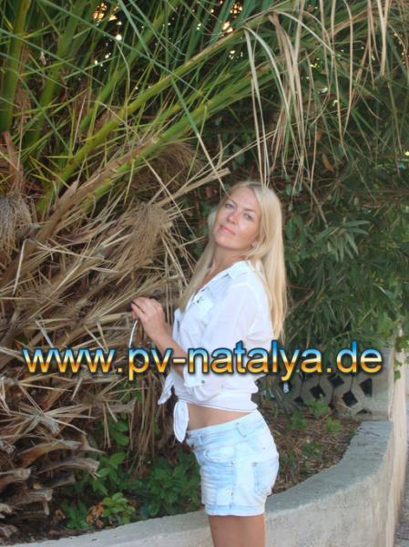Partnervermittlung: Anna 40, eine attraktive Dame aus