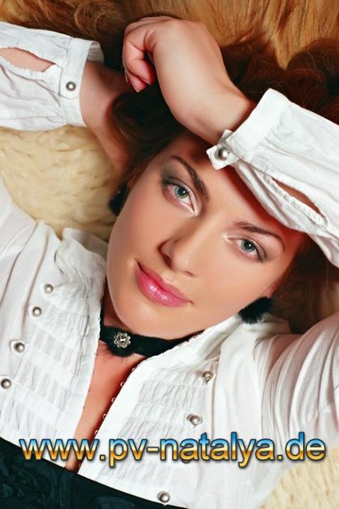 Partnervermittlung: Taisiya (35), eine schöne Frau aus Dnepropetrovsk ...