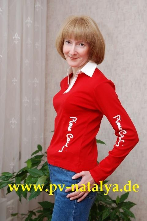 Eine Frau auf Partnersuche durch unsere Partnervermittlung: Olena(40 ...