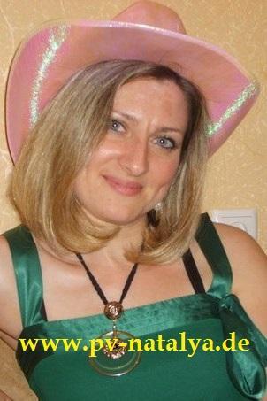 Angelina, eine Frau aus der Ukraine, über unsere Partnervermittlung ...
