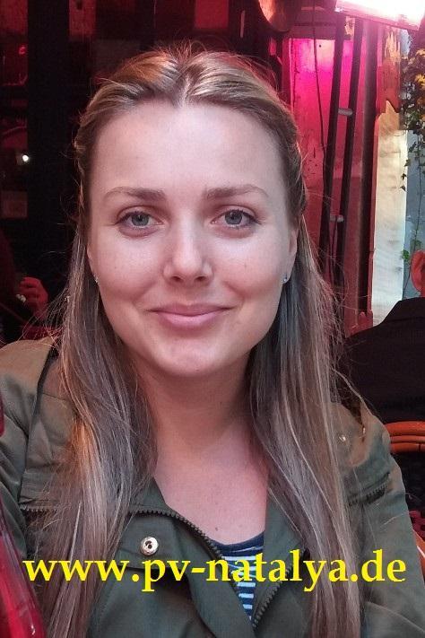 ... schöne Frau aus Kherson auf Partnersuche - Partnervermittlung Ukraine