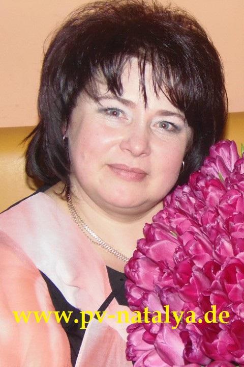 ... aus der Ukraine, über unsere Partnervermittlung kennenlernen (Foto 2