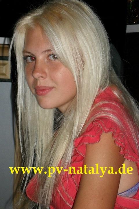 Partnervermittlung: Ekaterina (25), ein hübsches Mädchen