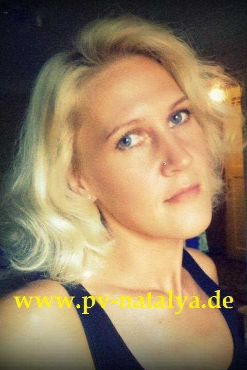 ... attraktive russische oder ukrainische Frau kennenlernen und heiraten
