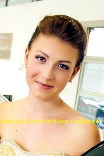 Partnervermittlung: Anna (18), ein hübsches Mädchen aus Chuguyiv auf ...