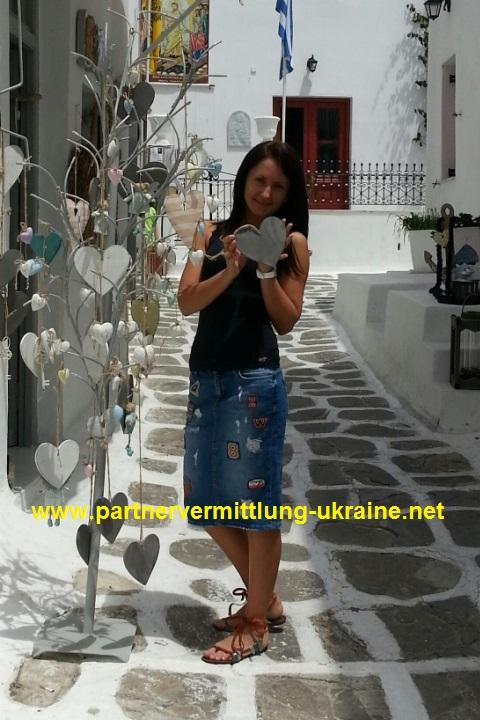 Partnervermittlung Frauen aus Russland/Ukraine kennenlernen: Zhanni ...