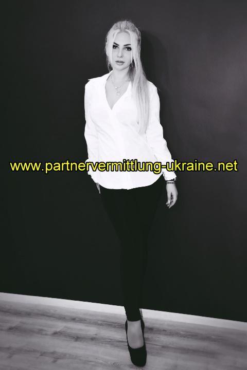 Partnervermittlung: Nataliya (24), ein hübsches Mädchen aus Vinnitsa ...