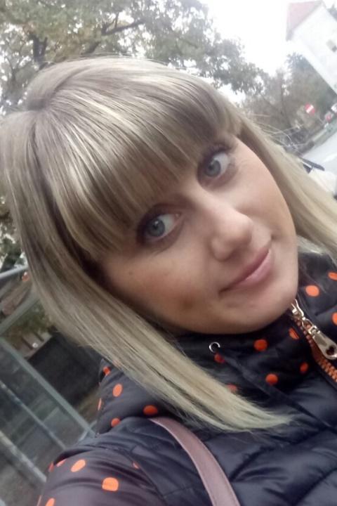 Dating-Agentur lugansk Ukraine