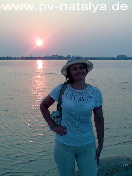 Partnervermittlung: Lyudmila (59), eine attraktive Dame aus Donezk auf ...