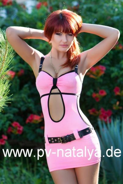Partnervermittlung: Elena (44), eine attraktive Dame aus Kiev auf ...