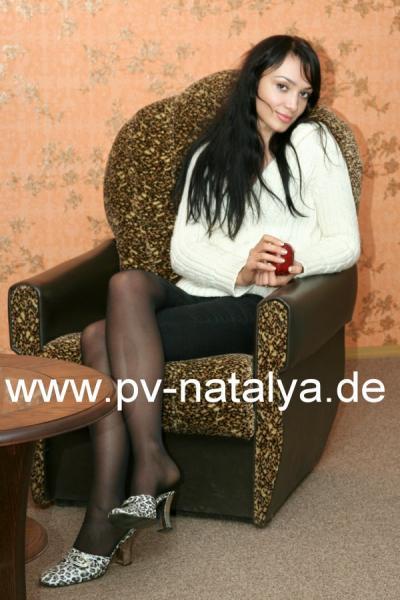 Eine Frau auf Partnersuche durch unsere Partnervermittlung: Liubov(32 ...
