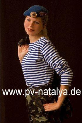 Nette Sie sucht Ihn, 7533 Ollersdorf im Burgenland auf Kontaktanzeigen ...